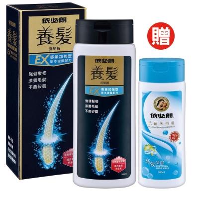 依必朗養髮洗髮精專業加強型 380ml草本健髮配方+沐浴乳180