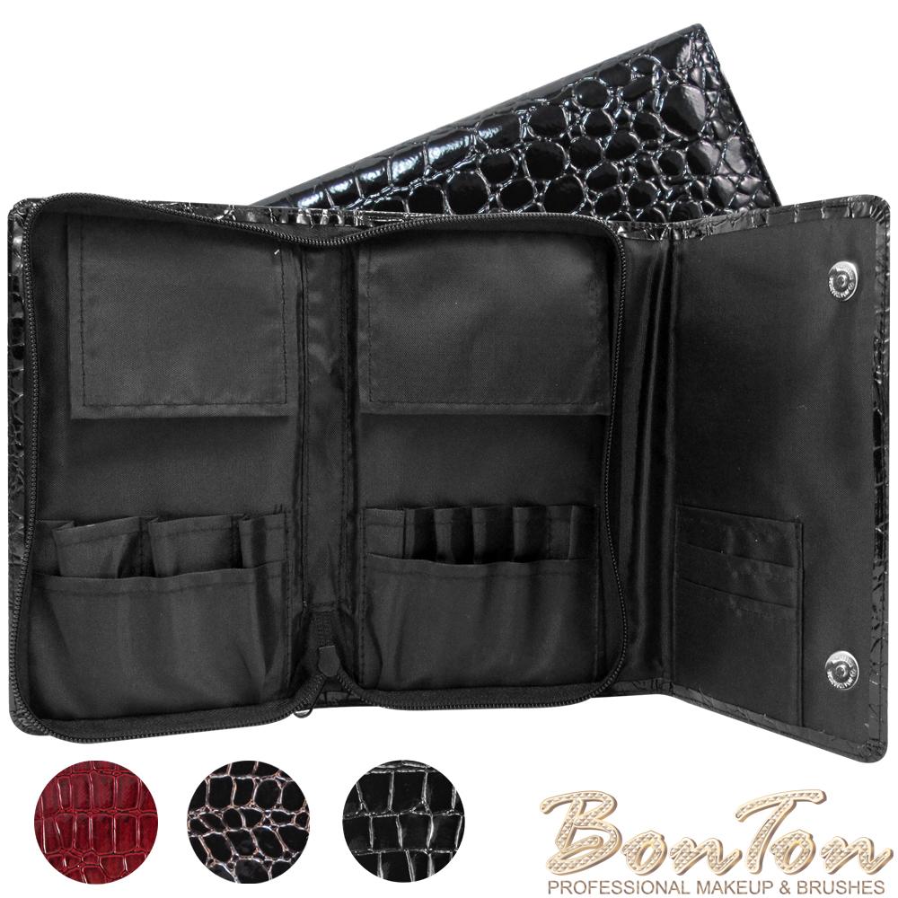 BonTon 9支時尚鱷紋雙磁釦拉鍊刷具包  三色可選