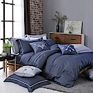 OLIVIA  霍華德 藍  標準雙人床包兩用被套四件組  棉天絲系列
