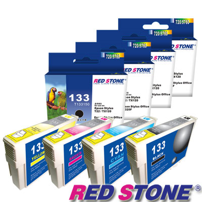 RED STONE for EPSON NO.133墨水匣(四色一組)優惠組