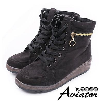 Aviator*韓國空運-正韓製造型拉鍊綁帶中筒楔型鞋-黑