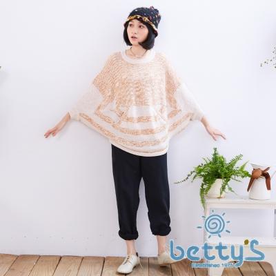 betty's貝蒂思 剪裁LOGO標示哈倫褲(黑色)