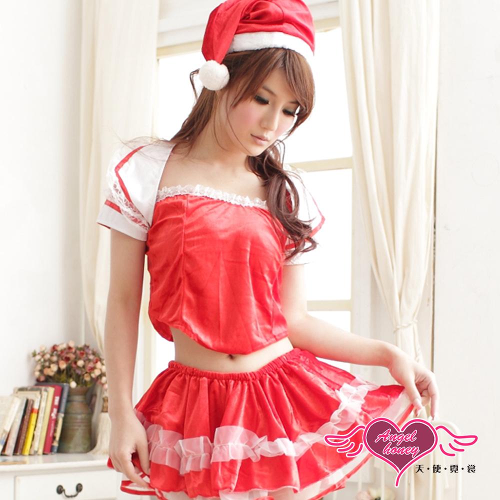 天使霓裳 閃耀星芒 狂熱聖誕舞會 耶誕服 角色服(紅F)