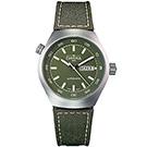 DAVOSA Trailmaster 冒險旅遊者雙時區腕錶-綠面/尼龍帶/42mm