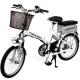 勝一EV20F電動輔助自行車(鋰電變速折疊版