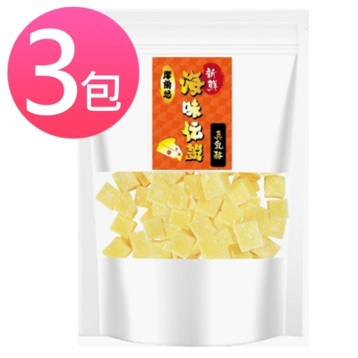 MORES摩爾思 海味傳說系列 真乳酪 60g/包 (三包組)