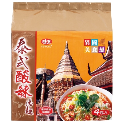 味王 異國美食戀泰式酸辣湯麵(4入/袋)