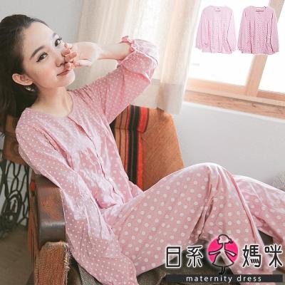 日系小媽咪孕婦裝。舒適柔軟小兔子雙口袋哺乳睡衣套裝 (共二色)
