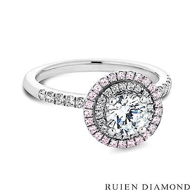 RUIEN DIAMOND GIA 50分 D VVS1 3EX 18K白金鑽石戒指