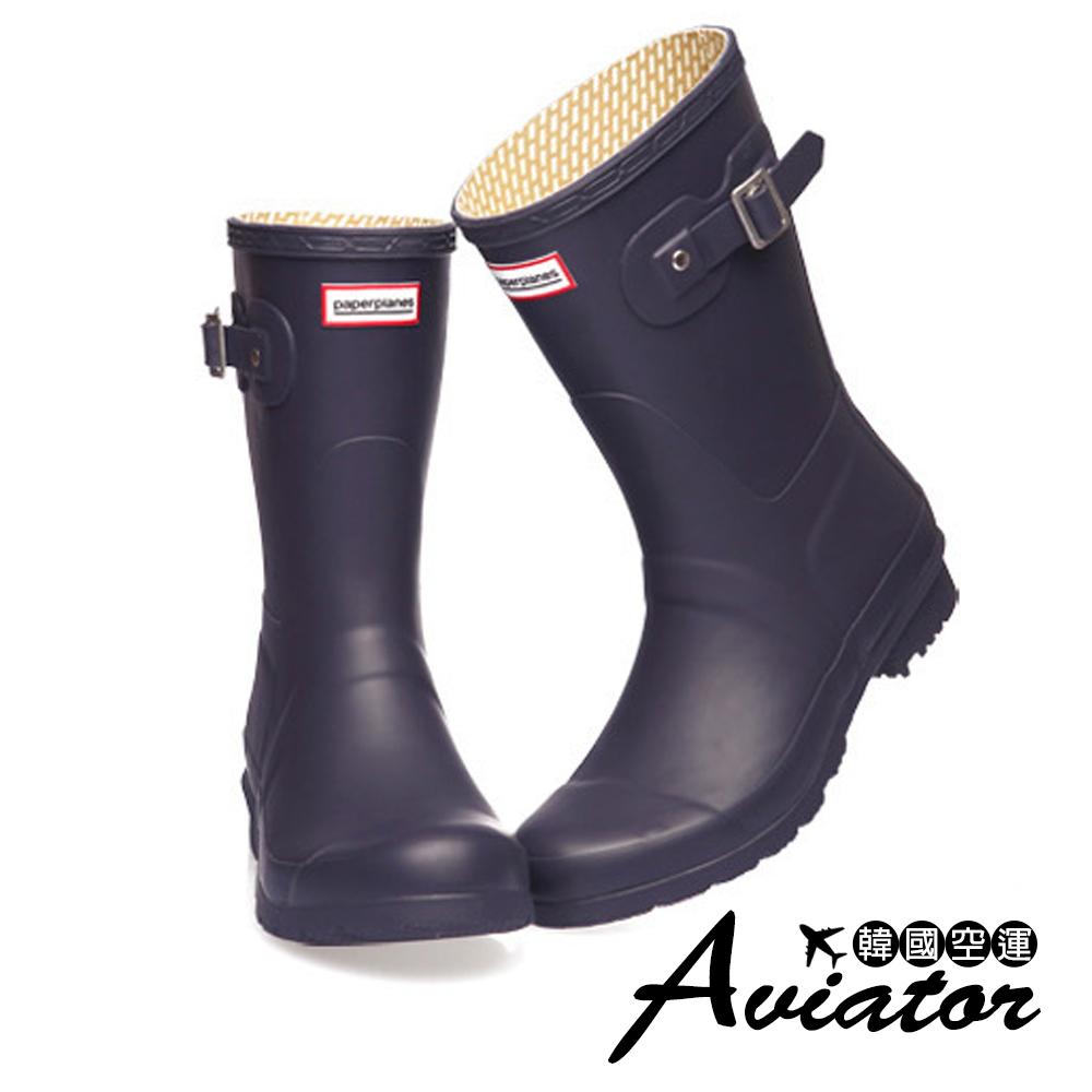 Aviator*韓國空運-Paperplanes質感扣帶防水低筒雨靴-深藍