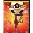 少林足球 ( 特別加長版 ) 周星馳  DVD