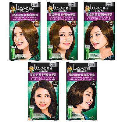 莉婕 頂級涵養髮膜染髮霜-40g+40g (共5色可選)