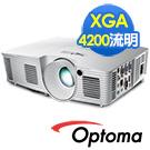 [快速到貨]Optoma X402 4200流明 XGA多功能數位投影機