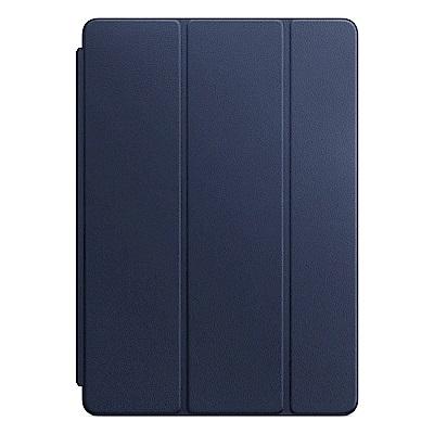 Apple 蘋果 原廠10.5吋 iPad Pro 皮革 Smart Cover