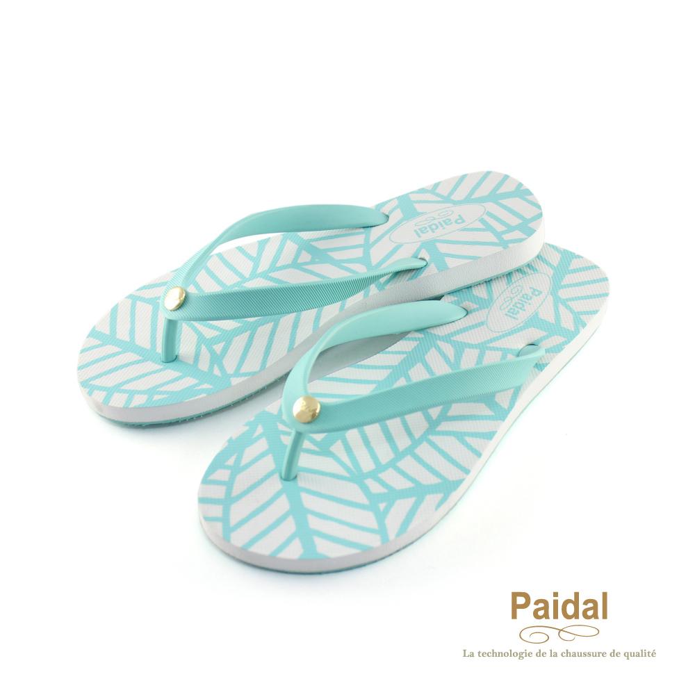 Paidal 熱帶雨林樹葉紋海灘拖鞋人字拖-青