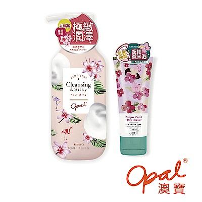 OPAL 澳寶 高濃度沐浴精華乳(滋潤型)+酵素深層淨透潔面乳