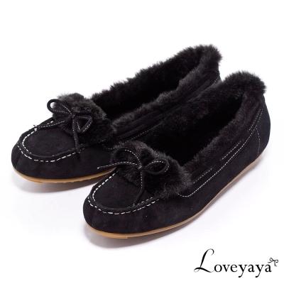 Loveyaya禦寒暖毛羊麂皮按摩豆豆莫卡辛鞋