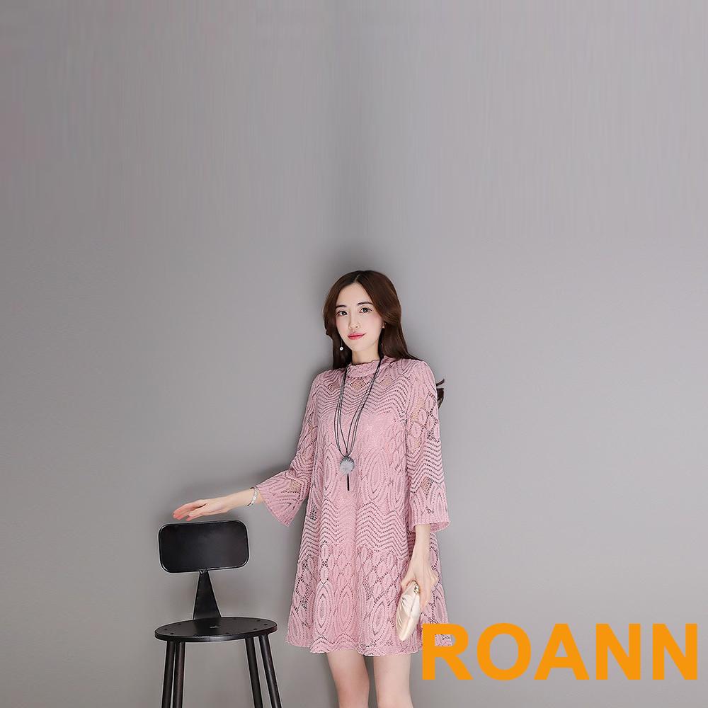 細肩帶吊帶裙+縷空蕾絲洋裝兩件套 (共二色)-ROANN