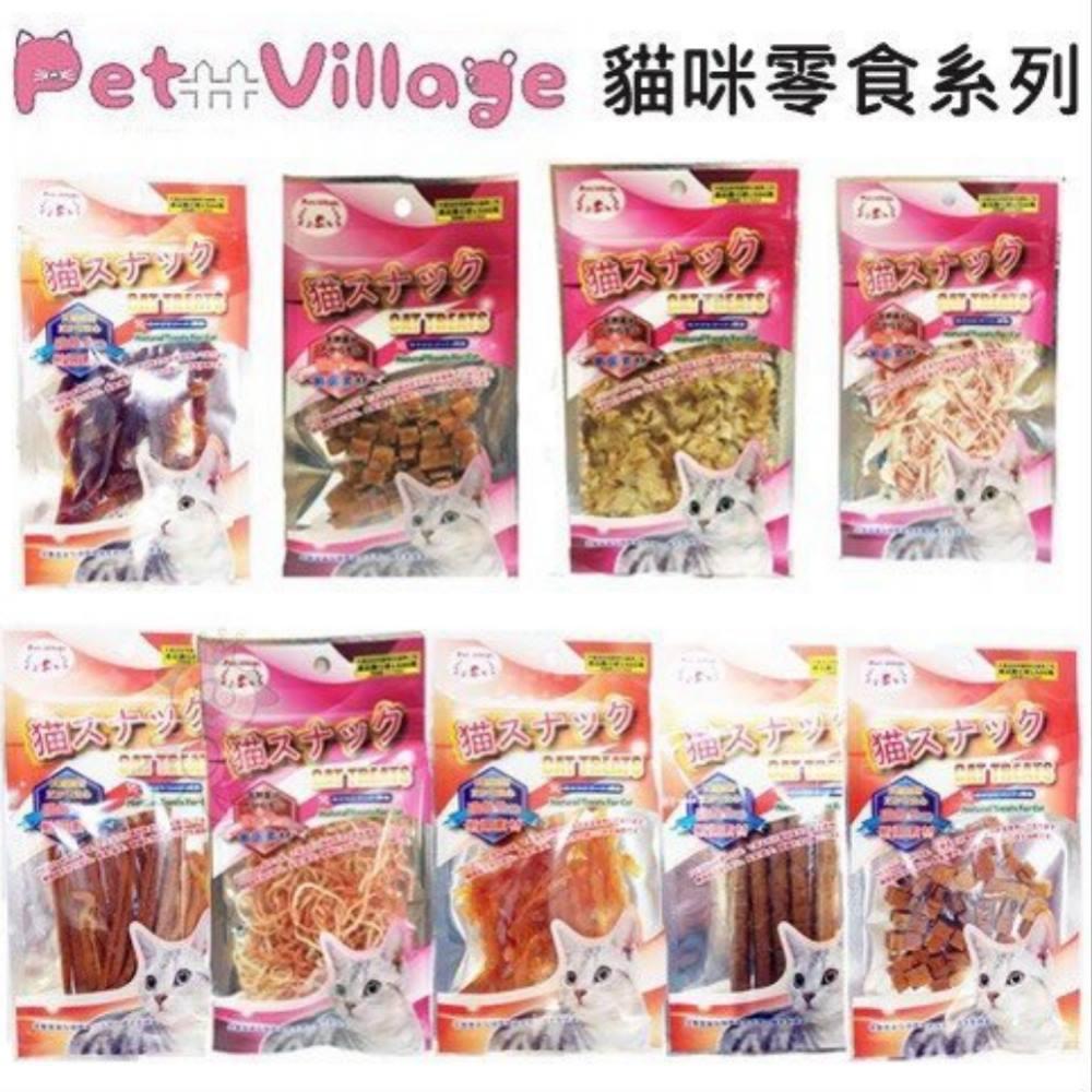 Pet Village 貓咪零食系列
