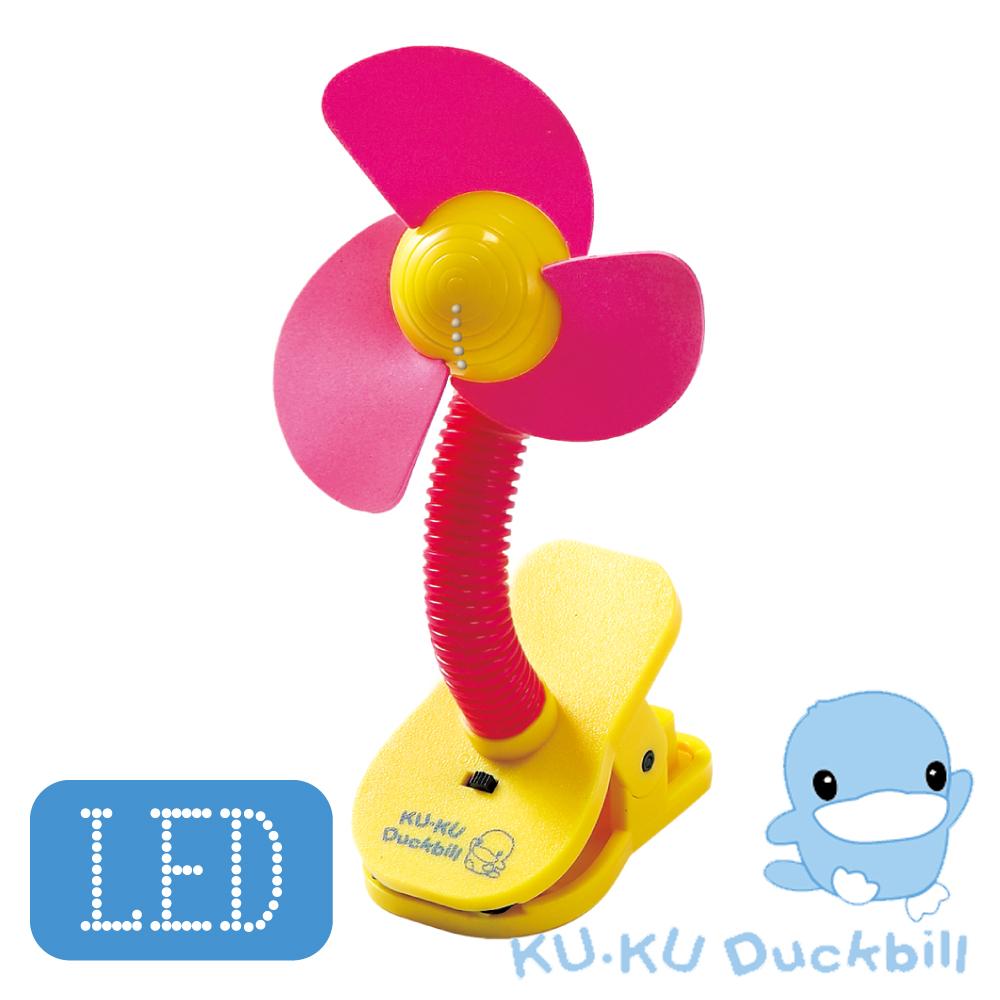 任選-KU.KU酷咕鴨 LED安全酷涼扇(粉色)