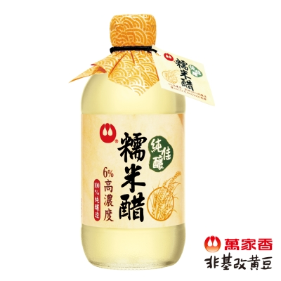 萬家香 純佳釀糯米醋(450ml)