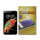 LG G TABLET 8.3(V500)平板專用螢幕保護貼