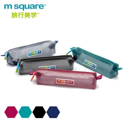 m square商旅系列Ⅱ防水牙刷牙膏袋
