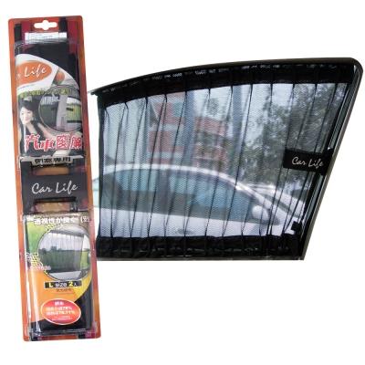 清涼一夏-黑色網布汽車窗簾-快