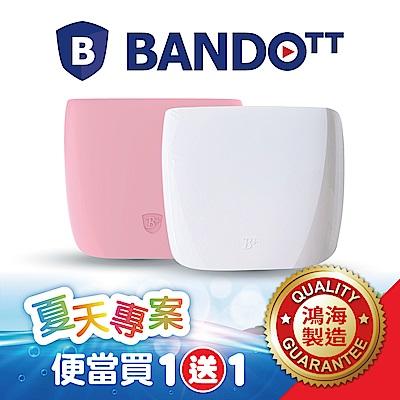 粉色BANDOTT便當4K智慧電視盒+friday影音3個月