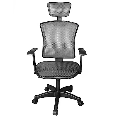 凱堡 小英倫高背全網彈力透氣電腦椅 辦公椅
