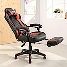 LOGIS-爭霸聯盟坐臥2用皮面電競椅 辦公椅 電腦椅 主管椅 賽車椅 皮椅