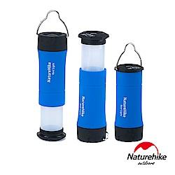 Naturehike三段式多功能省電LED手電筒 帳棚燈 營地燈 藍色-急