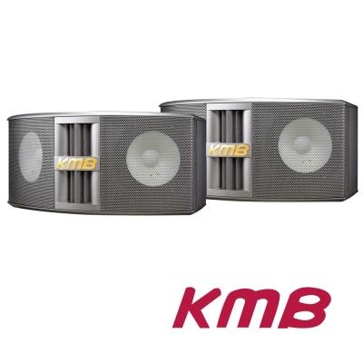 KMB 雙 8 吋 KTV 專用揚聲器 (SF-800)