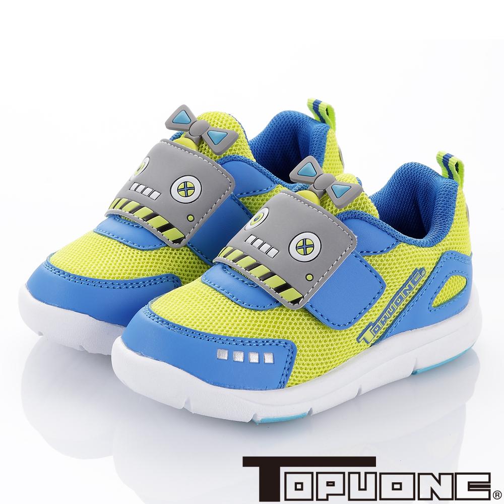 TOPUONE 機器人造型抗菌防臭減壓休閒童鞋-黃(中小童)