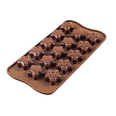 義大利製SiliKoMart巧克力/果凍/冰塊模具(神奇星星)