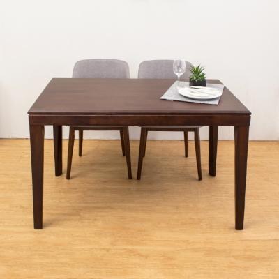 Bernice-塔克4.5尺實木餐桌-135x80x77cm