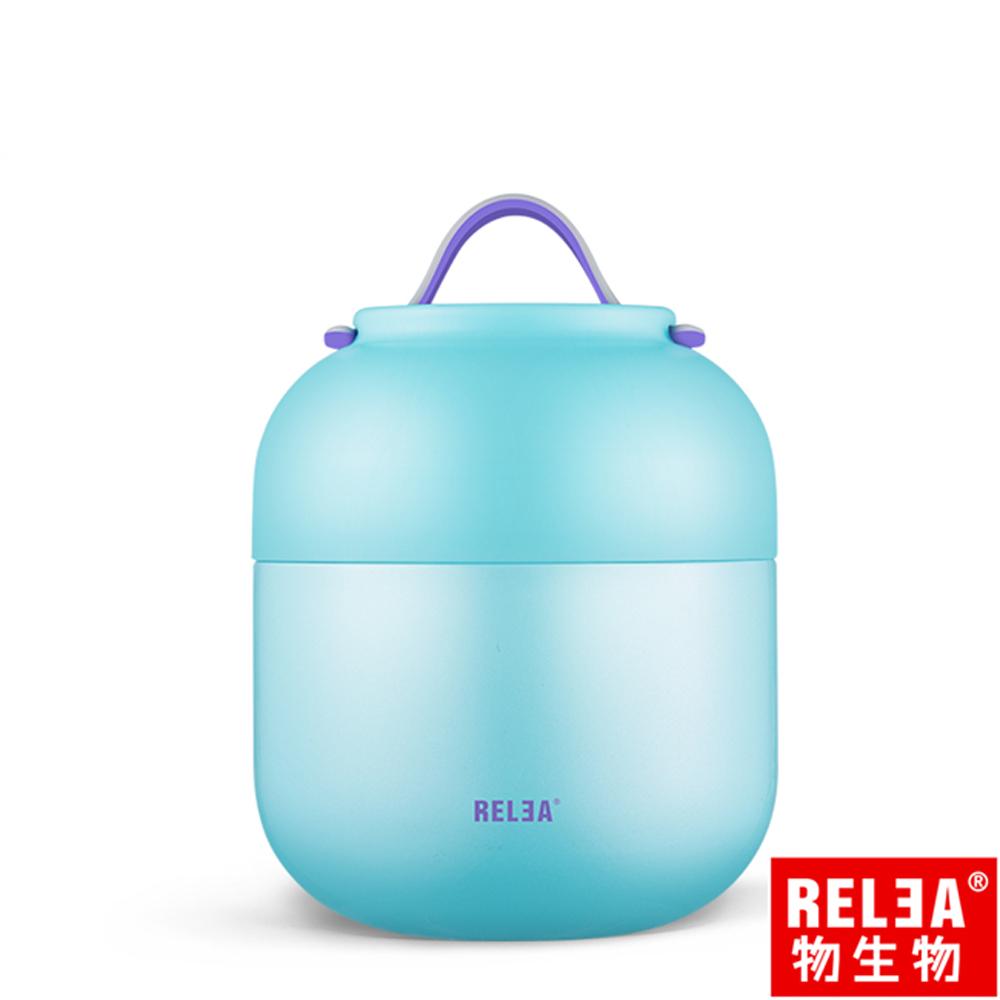 RELEA 物生物 Hello馬卡龍304不鏽鋼真空燜燒罐500ml(海鹽藍)