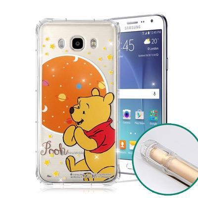 迪士尼授權正版 Samsung Galaxy J5 (2016) 空壓安全手機殼...