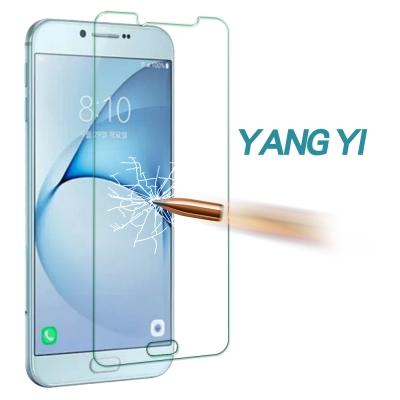 揚邑 Samsung Galaxy A8 2016 防爆防刮防眩弧邊 9H鋼化玻...