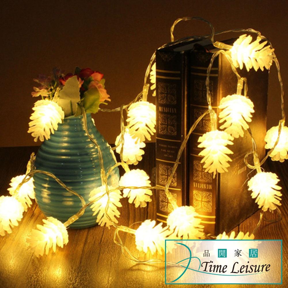 Time Leisure LED派對佈置/耶誕聖誕燈飾燈串(松果/暖白/3M)