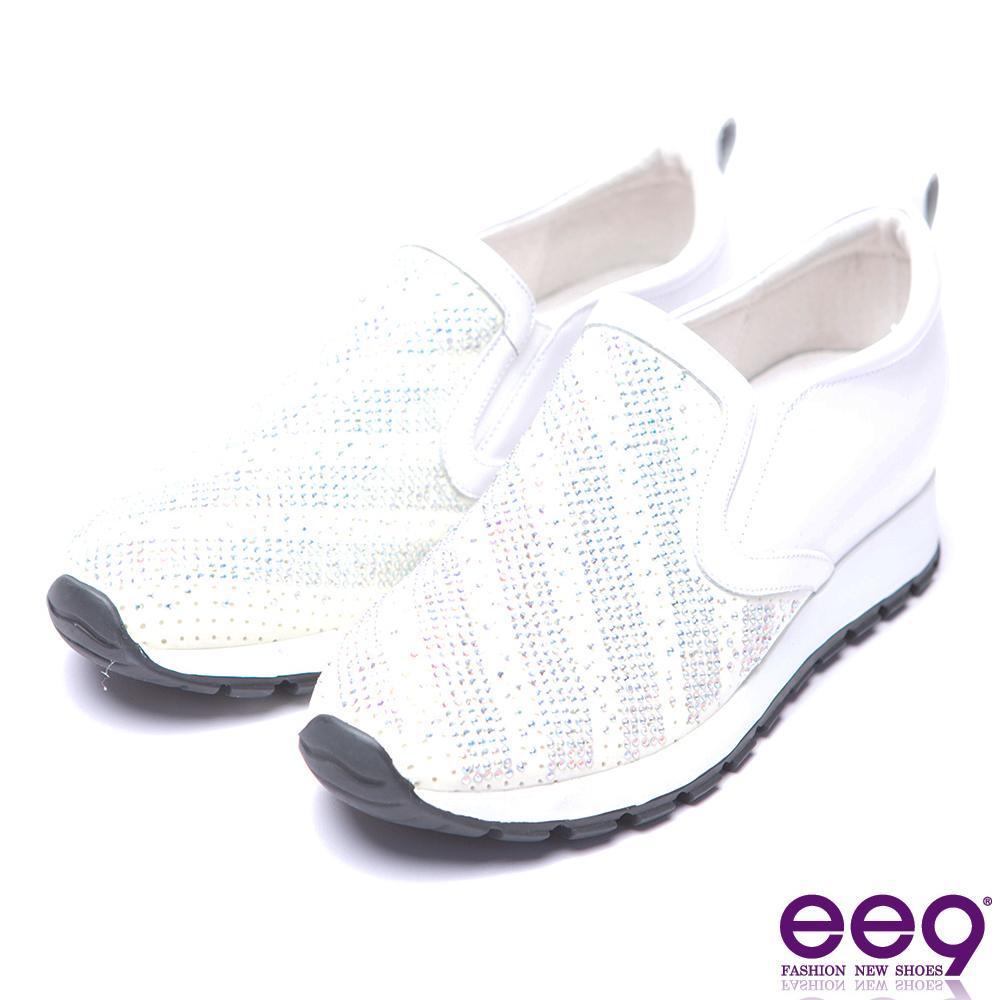 ee9 率性風采異材質拼接繽紛撞色內增高休閒鞋 白色
