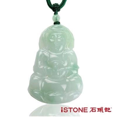 石頭記 天然冰種豆青翡翠玉佩-寶瓶觀音