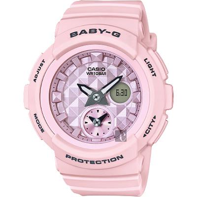 CASIO 卡西歐 Baby-G 愛旅行雙顯錶-粉紅/48mm