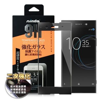 NISDA SONY XA1 Ultra 6吋 二次強化滿版鋼化玻璃保護貼-黑色