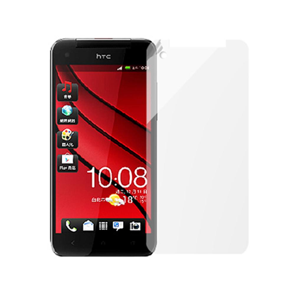 魔力 HTC Butterfly X920D 蝴蝶機 霧面防眩螢幕保護貼