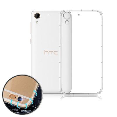VXTRA HTC Desire 728 / D728x 防摔抗震氣墊保護殼