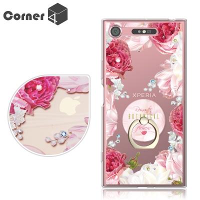 Corner4 Sony Xperia XZ1 奧地利彩鑽指環扣雙料手機殼-芙蓉