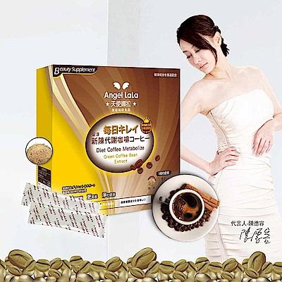 Angel LaLa天使娜拉 陳德容代言代謝咖啡(15包/盒)