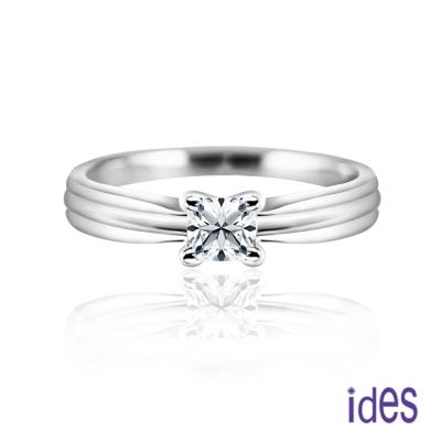 ides愛蒂思 精選23分 獨家款甜美公主方鑽石戒指