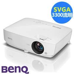 BenQ MS531 SVGA 商用投影機(3300 流明)